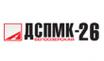 УП ДСПМК-26